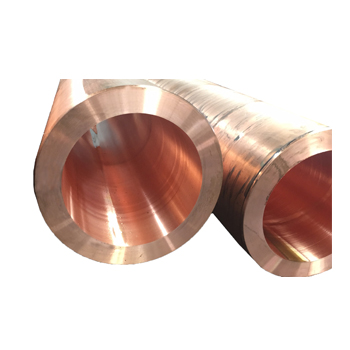 Copper rotating target